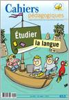 453-Etudier-la-langue.jpg