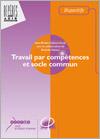 Travail-par-competences-et-socle-commun.jpg